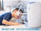 东莞东坑安利产品净水器销售电话是东坑安利专柜地址乘坐路线