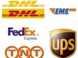 上海DHL國際快遞電話 出口各類防疫物資到國外
