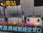 杭州萧山 星南站 单价多少?主力出售面积多大?