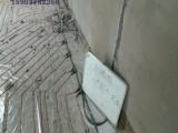 碳纤维发热电缆家具装修电地暖发热系统安装
