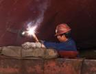 哈尔滨培训焊工证