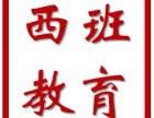 南京自考报考 专本科学历提升