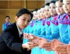 北京朝阳哪里能培训专业的酒店管理技术