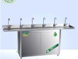 食堂企业集体饮水电器设备 长沙食堂单位集