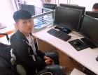 就业资讯 三维影视动画专业学员辛阳成功入职常州铭人动画公司