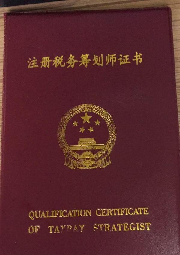 工商注册税务代办