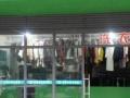 个人信息)彭州市布莱尔干洗店转让