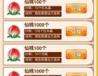 郑州游戏开发 区块链开发 APP开发请找我