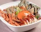 上海虾一锅如何加盟-加盟虾一锅多少钱