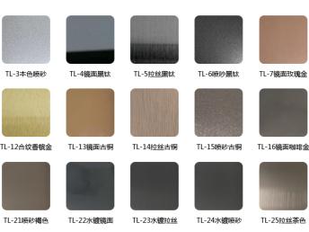 上海专业生产镀钛