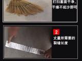 丁基胶止水带丁基胶防水卷材丁基防水胶带批发厂家出厂价格