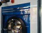 正定干洗机多少钱一台 正定干洗设备