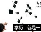 石家庄职工大学面向全国招生中!