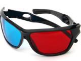 3d立体眼镜 左右红蓝眼镜 3d 眼镜 电脑电视专用 影院专用