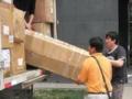 牛牛搬家全市超低价 专业搬家 设备吊装,搬运