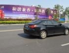 低价发布镇江小区广告电梯广告电子大屏镇江广告车户外大牌