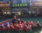 花溪区幼儿园招幼儿教师