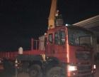 东风牌前四后八徐工12吨随车起重运输车按揭包**