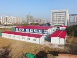 安庆活动房厂