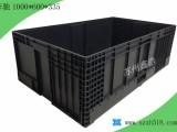 苏州鑫浩VDA认证奔驰专用塑料箱 塑料周转箱