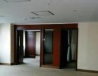阳光100城市广场305写字楼 精装修