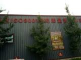 火锅底料哪家好 就找四川华阳串根香食品厂 厂家直销