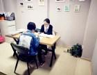 零基础学日语 就来太原锐朗国际教育日语班