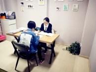 入门韩语兴趣学习班锐朗韩语兴趣学习班5月劲爆开课