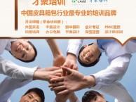广州市哪里有英语培训外贸英语培训