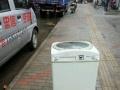 荣事达全自动洗衣机便宜处理了