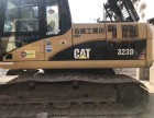 出售二手挖掘机卡特323DL