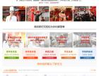 江苏连云港市厨师培训哪个学校好 助你成功创业欢迎亲的电询