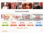 滁州定远县厨师技能培训机构 投入少 易创业欢迎莅临指导
