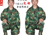 厂家直销学生军训服丛林军绿迷彩服套装户外拓展作训团体单位服装