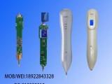 点痣笔点斑笔类电子方案控制板电子方案开发美容美肤方案板