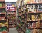 北仑火爆生意超市转让