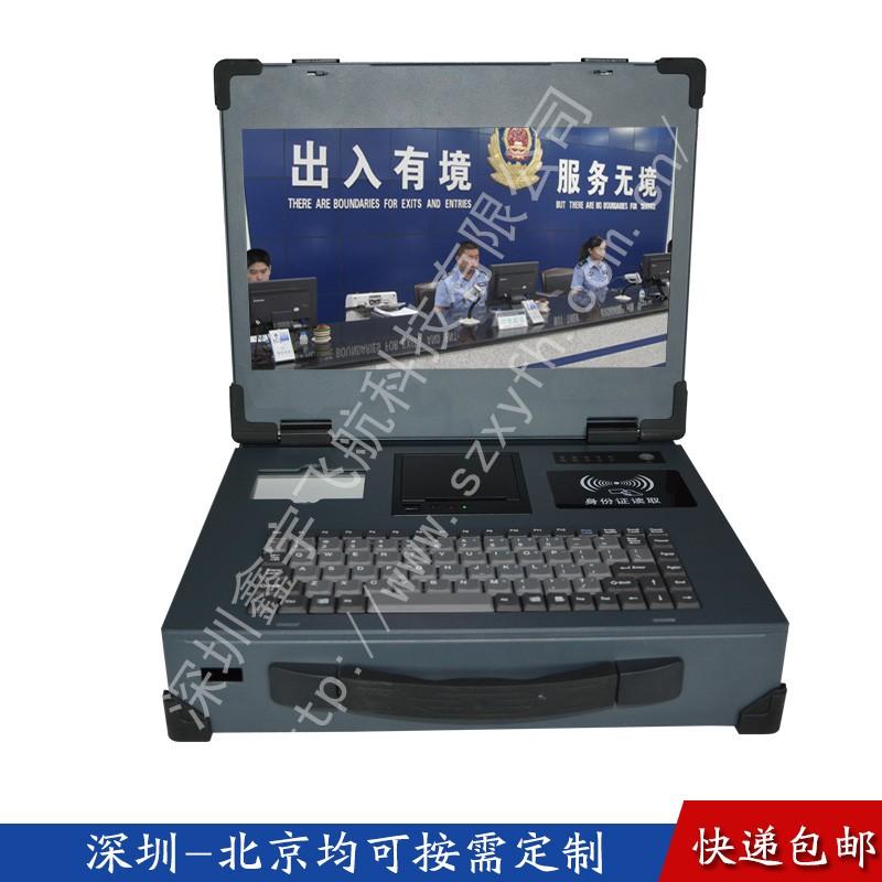 15寸出入境设备便携机机箱定制便携式军工电脑加固笔记本外壳