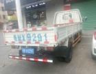 梅县平价同城货运