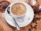 上岛咖啡加盟联系方式