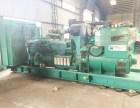 东莞塘厦1000KW进口二手康明斯发电机组现货供应备用发电机