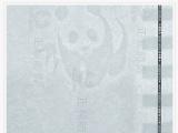 安全線紙 防偽紙 水印證證券紙 彩纖紙 檢測報告紙印生產定制
