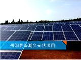 甘肃祺能电力提供专业的光伏发电-甘肃光伏发电工程