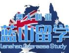 为全国各地想去澳洲提供专业的澳大利亚全方位出国服务