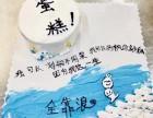深圳较好吃的面包 深圳较专业的西点培训 观澜蛋糕学校