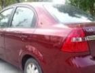 雪佛兰乐风2006款 1.6 自动 SX 车是二手车,质量不二车