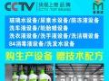 全新防冻液长效防冻液生产机器品加盟 礼品加工