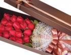 鲜花、婚庆、活动、场地