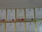 滨州专利申请 专利相关服务 商标注册 体系