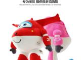 深圳儿童电动玩具 毛绒智能玩具丨优秀智能玩具品牌汇总