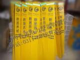 玻璃钢电缆标志桩 销售门店